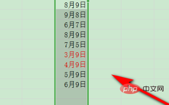 excel设置日期值到期自动变色