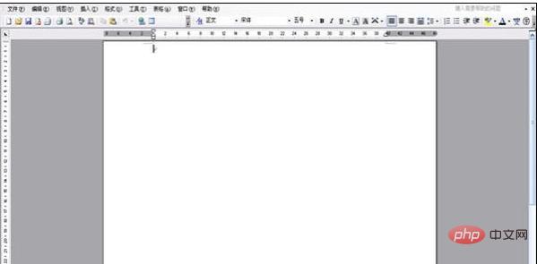 标准word文档格式规范
