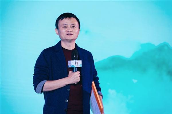马云:再创业不会选择互联网 未来机会在传统行业