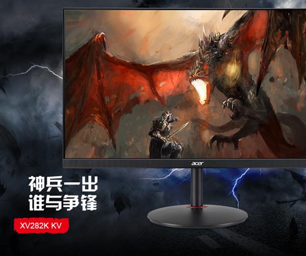 宏x伿卓頗DMI 2.1显示器发布:4K/144Hz绝配RTX 30
