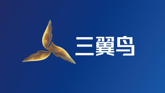 """""""三翼鸟""""来了 海尔发布全球首个场景品牌"""