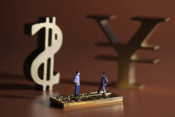 数字人民币不计付利息 商业银行不得向个人收取兑出、兑回服务费