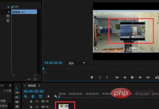 pr画中画效果怎么做?
