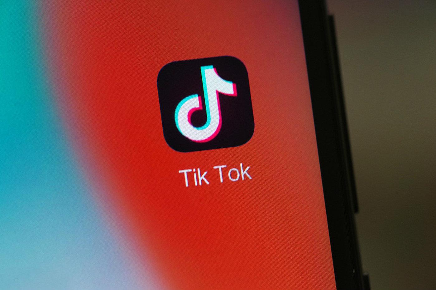 """甲骨文确认与字节跳动达成协议,成TikTok""""可信技术提供商"""";消息称腾讯选择新加坡为其亚洲中心"""