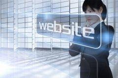 公司网站建设教程(免费搭建网站的步骤和属顺序)