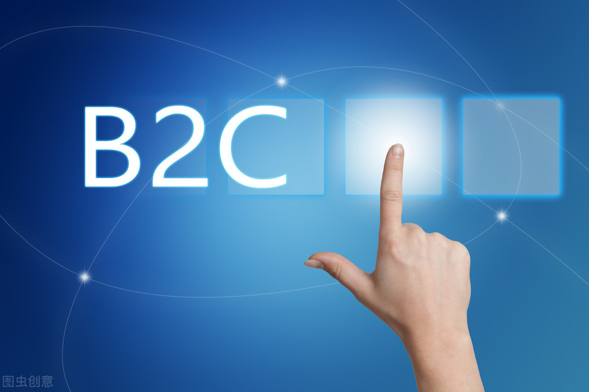 c2c网站建设方案(免费搭建一个C2C网站的方法)