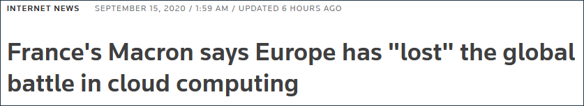 马克龙:欧洲已经输了全球云计算之战 但仍应继续战斗