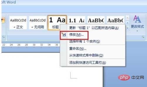 word自定义目录怎么弄?