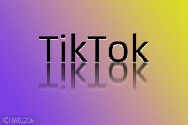 TikTok将总部继续留在美国,甲骨文将成为合作伙伴