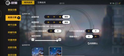 iQOO 5 Pro评测:120W超快闪充 开启全新充电时代