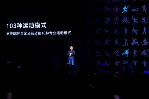 荣耀发布两款全新系列智能手表 售价低至599元起