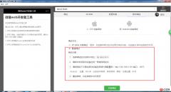 微信web开发者工具介绍