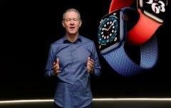2020年苹果秋季发布会:新款iPad和手表登场 没有iPhone 12
