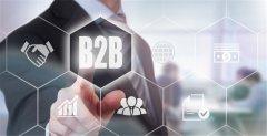 为什么跨境卖家要开始关注B2B市场?