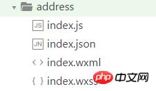 微信小程序之增、删、改、查操作的代码实现