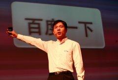 李彦宏称未来汽车不限行不限购 十年之内解决交通拥堵问题
