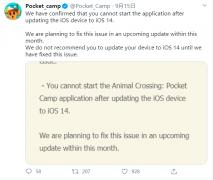 别着急更新!iOS 14正式版或导致部分手游崩溃