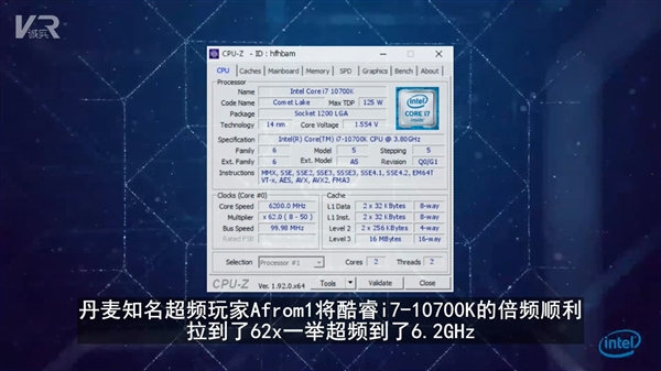 i7-10700K创纪录超频6.2GHz!一键挑出最强的俩核心