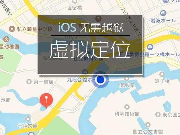 苹果推送 iOS 14正式版 谁动了你的隐私一目了然