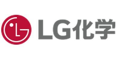 LG化学电池业务现有定货量超1280亿美元 每年设施投资超25亿美元