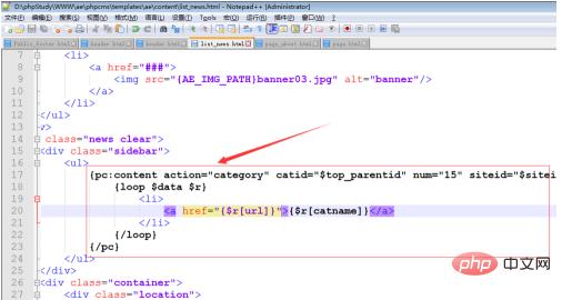 phpcms如何调用二级导航栏标签?