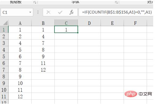 如何设置excel多列内容相同的对齐?