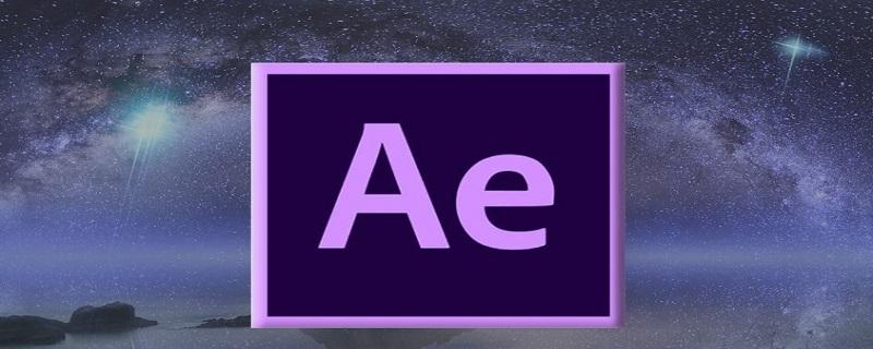 ae怎么合并图层?