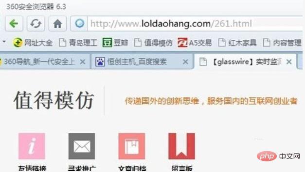 wordpress网站如何设置伪静态