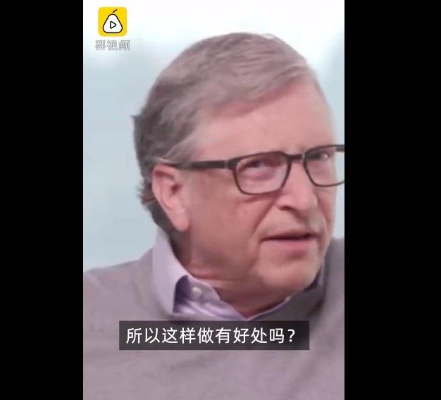 比尔盖茨反对芯片不卖给中国:这样真的有好处吗?