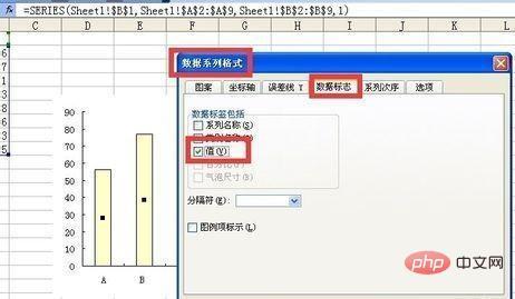 Excel中数据标志显示值的方法