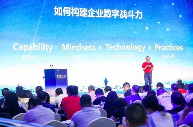 金蝶徐少春:构建企业数字战斗力的3个关键因素