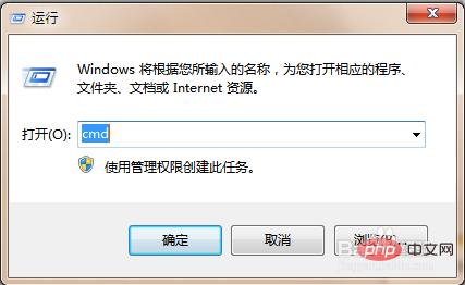 win7网络连接正常但无法上网怎么办