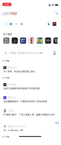 iOS 14 更新后,我们立马体验了苹果「小程序」!