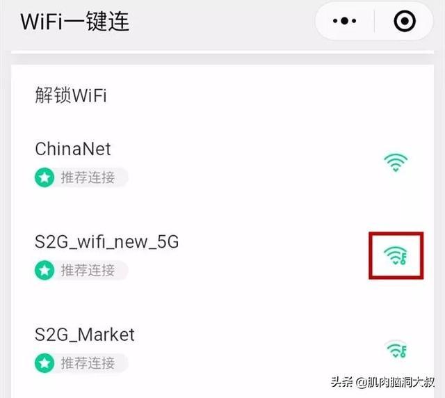 如何破解无线网络密码?