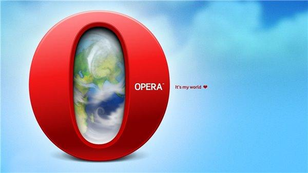opera浏览器怎么样
