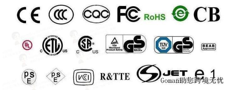 德国ProSG产品安全法是什么?如何应对产品安全法?