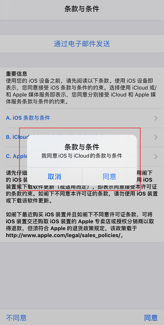 刚上线的iOS 14正式版 到底要不要升级?