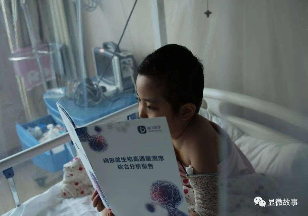 """在白血病的世界,人们每天都在寻找""""药神"""""""