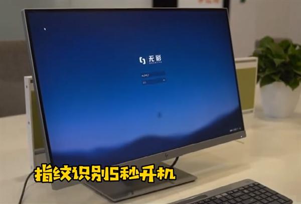 """阿里云电脑""""无影""""体验:打开300个网页不卡 性能远超传统PC"""