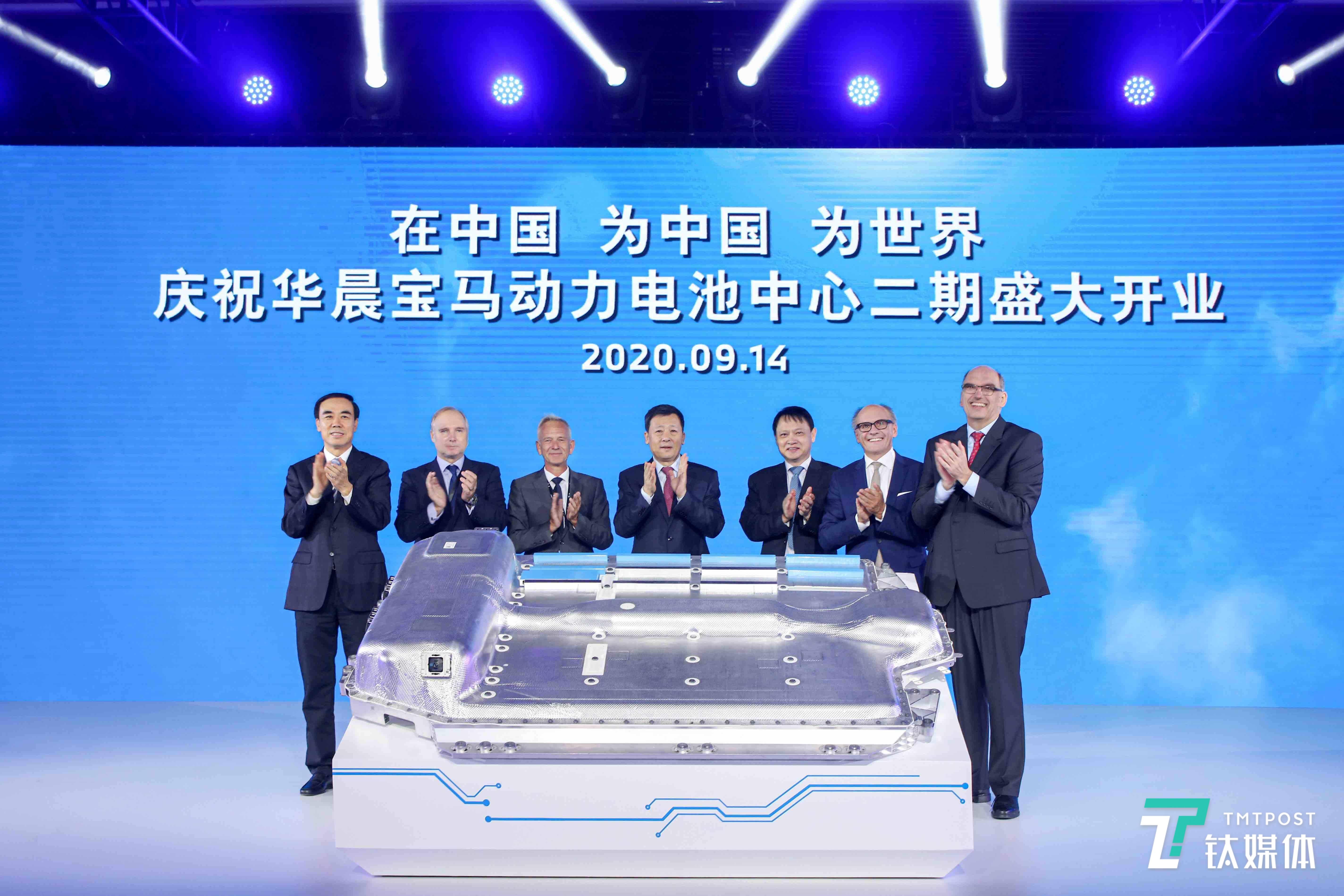 由中国走向世界,宝马电动化战略迎来新里程碑