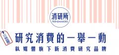 """快手拟在香港IPO估值500亿美元;阿里""""犀牛工厂""""亮相;亚马逊推"""