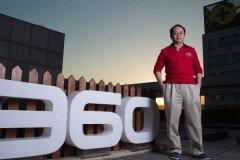 360的盈利模式是什么,360免费模式怎么盈利