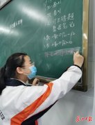"""武汉一中学推""""一天一科无作业日"""",校长:提高效率保证睡眠"""