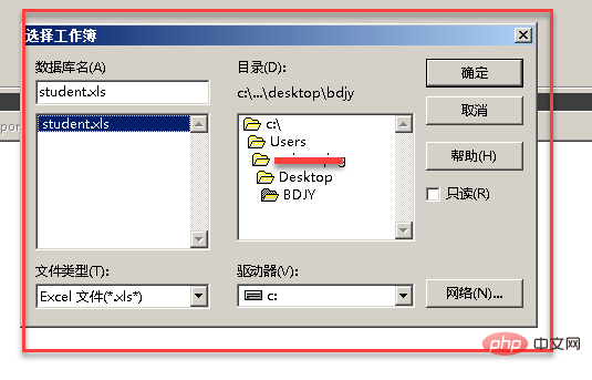 Oracle 如何导入 Excel 数据?
