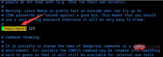 redis如何设置密码