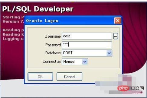 oracle存储过程是什么?