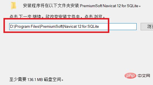 navicat for sqlite怎么下载