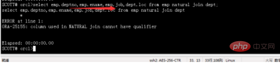 oracle中多表查询如何使用natural join使用方法?