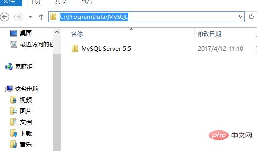 mysql怎么卸载干净?