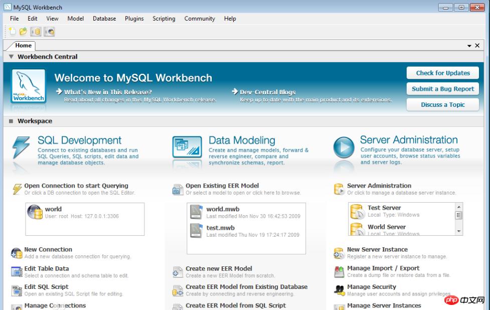mysql图形化管理工具哪个好?mysql图形化管理工具排行